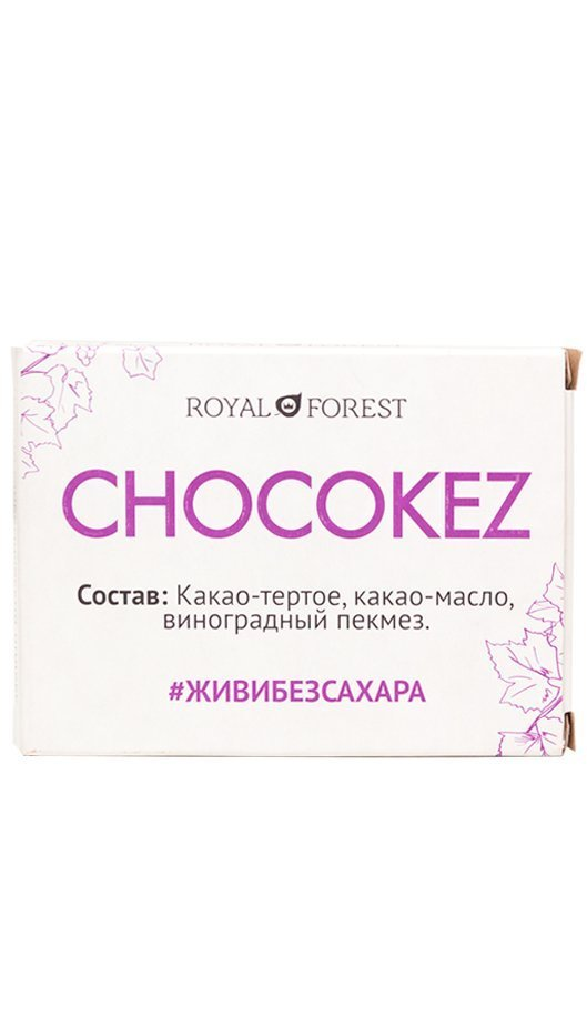 Шоколад Royal Forest Chocokez на виноградном пекмезе, 30 гр фото