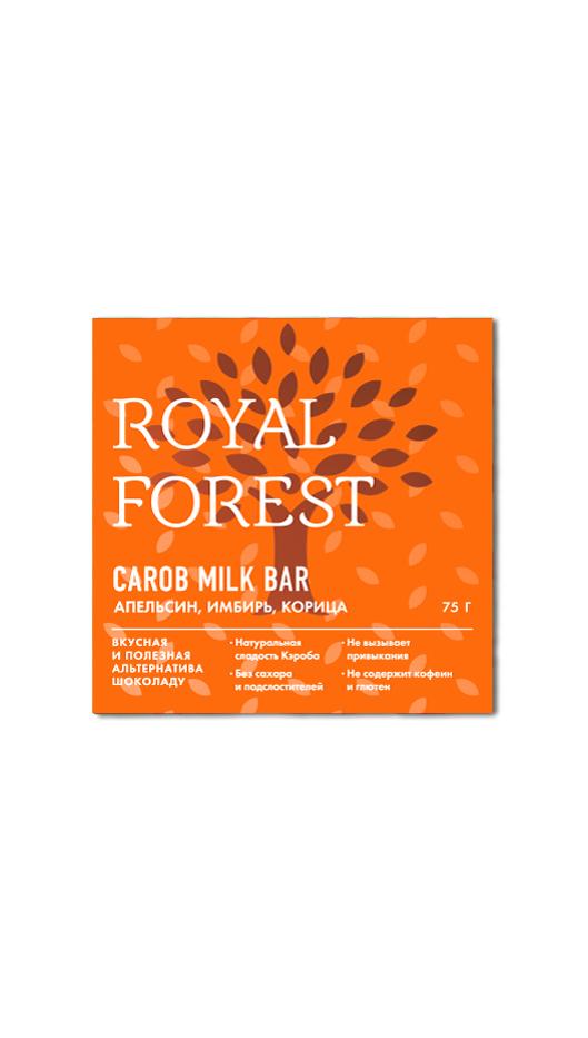 Купить со скидкой Шоколад из кэроба Royal Forest с апельсином, имбирем и корицей