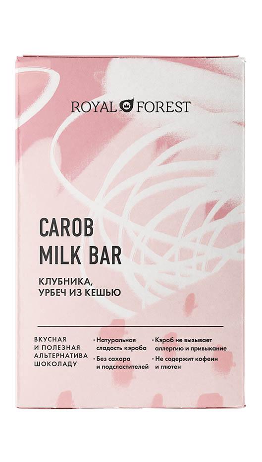 Шоколад из кэроба Royal Forest (Клубника, урбеч из кешью), 50г фото