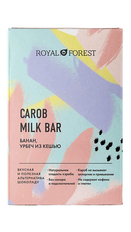 Шоколад из кэроба Royal Forest (Банан, урбеч из кешью), 50г фото