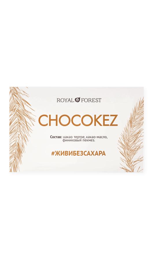 Шоколад Royal Forest Chocokez на финиковом пекмезе, 50 гр фото