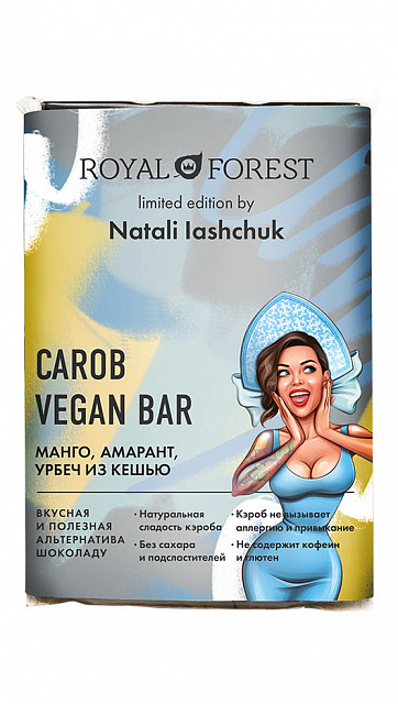 Веганский шоколад Royal Forest, манго, амарант, урбеч из кешью (Limited edition by Natali Iashchuk)